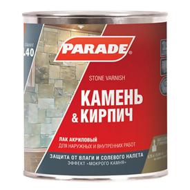 Лак по камню акриловый глянцевый 2,5 л Parade в Калининграде