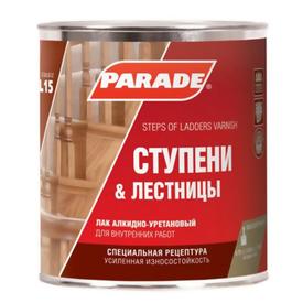 Лак алкидно-уретановый для ступеней глянцевый 0,75 л Parade в Калининграде