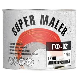 Грунт ГФ-021 cерый 1,9 кг Super Maler в Калининграде
