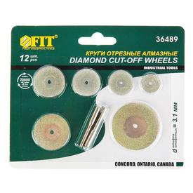 Набор мини насадок круги отрезные алмазные для гравера 12 предметов FIT в Калининграде