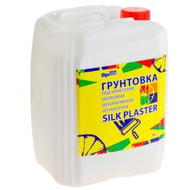 Грунтовка для шелковой штукатурки Silk Plaster 5 л в Калининграде