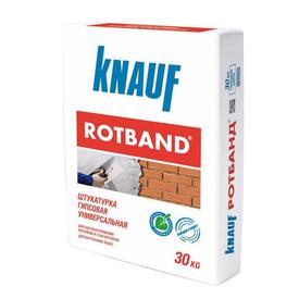 Штукатурка гипсовая ручного нанесения KNAUF ROТBAND 30кг в Калининграде