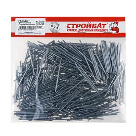 Гвозди финишные 1,8x50 (белый цинк 0,5 кг) в Калининграде