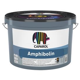 Краска универсальная Amphibolin 5 л Б1 Caparol в Калининграде