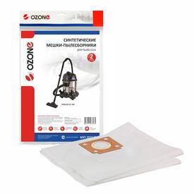 Мешки для пылесоса ПУЛЬСАР ПС 200. 2 шт., синтетические, не боятся мокрой пыли, бренд: OZONE в Калининграде