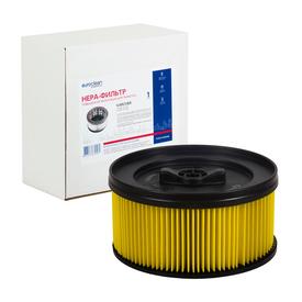 Фильтр складчатый пылесоса KARCHER,полиэстер/целлюлоза с инновац. покрытием,EUROCLEAN 6.414-960.0 в Калининграде