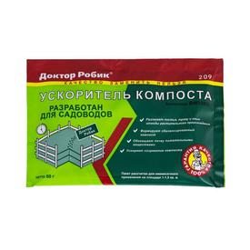Ускоритель компоста (209) в Калининграде