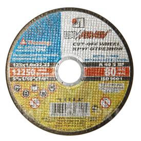 Диск абразивный по металлу отрезной 125x1.6x22мм Extra Луга-Абразив (400/25шт.) в Калининграде