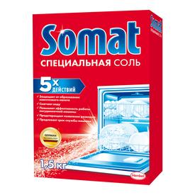 Соль для посудомоечной машины Somat 1,5кг в Калининграде