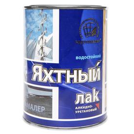Лак яхтенный алкидно-уретановый матовый Радуга Малер 0,9л в Калининграде